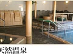 三重の子連れで楽しむおすすめ道の駅10選!