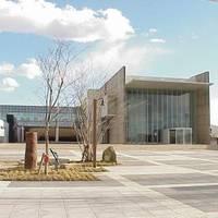 埼玉県環境科学国際センター