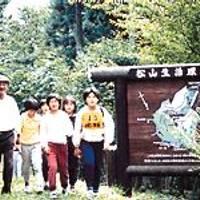 眺海の森 の写真 (3)