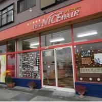 美容室ナイスヘアー NICE-HAIR