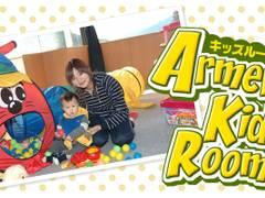 岐阜の子連れ歓迎ホテルおすすめ10選 親子でくつろげる充実施設も