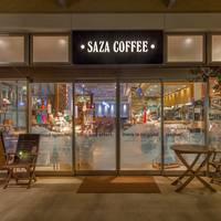 SAZA COFFEE (サザコーヒー) 大洗店