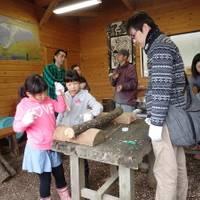 石川県森林公園