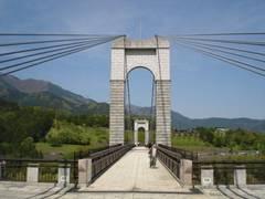 神奈川立県立秦野戸川公園