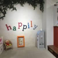 happilyフォトスタジオ(ハピリー)自由が丘店 の写真 (1)