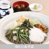 そじ坊 四条烏丸FTスクエアー店