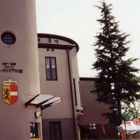 ウィーン・オーストリアの家 の写真 (1)