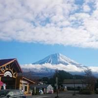 富士ミルクランド の写真 (2)