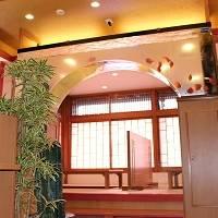 海邦飯店(かいほうはんてん)