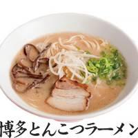 味の蔵 広島五日市店