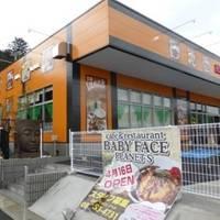 ベビーフェイスプラネッツ 松江田和山店