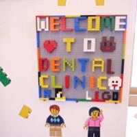 アール歯科・矯正歯科クリニック