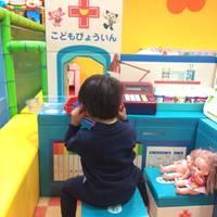 【閉店】モーリーファンタジー イオン北千里店
