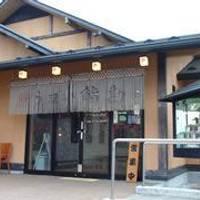 うまい鮨勘 長町郡山店 (うまいすしかん)