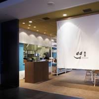 d47食堂 (ディヨンナナショクドウ)