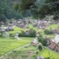 荻町城跡展望台