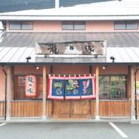 ラーメン 龍の家 光の森店