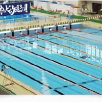 ポートアイランドスポーツセンター プール