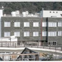 【閉館】浅虫温泉 帰帆荘