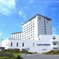 大山ロイヤルホテル(だいせん) の写真 (2)