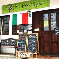 kokoya  (ココヤ)