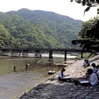 嵐山公園 の写真 (1)