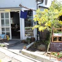 wagashi asobi (ワガシアソビ)