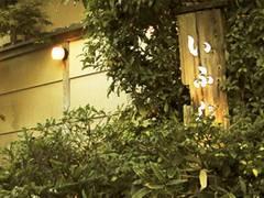 京都子連れOK!子連れで行きたいおすすめ飲食店10選