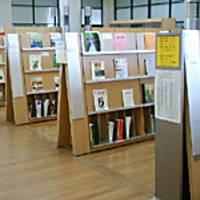 大分県立図書館 の写真 (2)