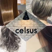ケルサス(celsus)