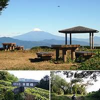 高草山 の写真 (1)
