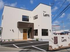徳島・北島町周辺の子連れにおすすめの美容院3選!キッズスペースありも