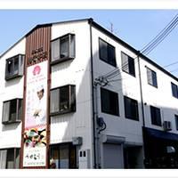 うめもり寿司学校 本校