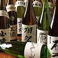 福の花 徳山店 の写真 (2)