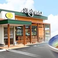 8番らーめん 福井駅店 の写真 (2)
