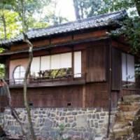 揚輝荘 の写真 (2)
