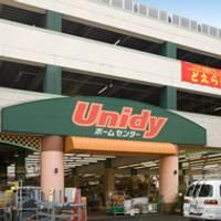 ユニディ狛江店