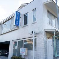 堤洋之歯科医院 の写真 (2)