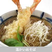 そじ坊 四条烏丸FTスクエアー店 の写真 (3)