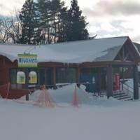 沼尻スキー場 第1レストハウス