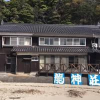 昭和民宿 瀧神荘 (りゅうじんそう)