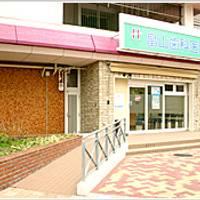畠山歯科医院 の写真 (2)