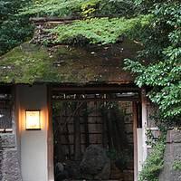 山の茶屋 (やまのちゃや)
