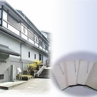 橘曙記念文学館