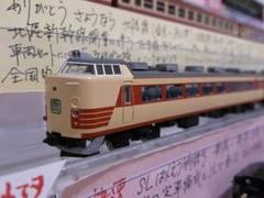 和歌山県の子連れで利用しやすいおすすめショッピングモール5選