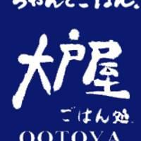 大戸屋 横浜ビジネスパーク店