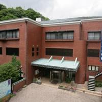 町立湯河原美術館 (ちょうりつゆがわらびじゅつかん)