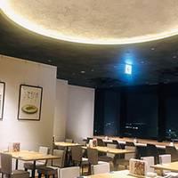 蟻月 (ありづき) 渋谷スクランブルスクエア店