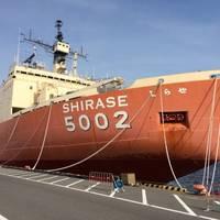 砕氷船SHIRASE 見学 (しらせ) の写真 (2)