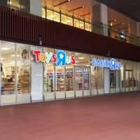 トイザらス・ベビーザらス 京都駅前店